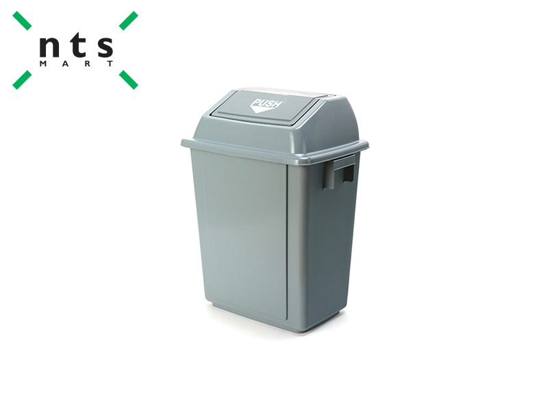 TURING COVER DUSTBIN