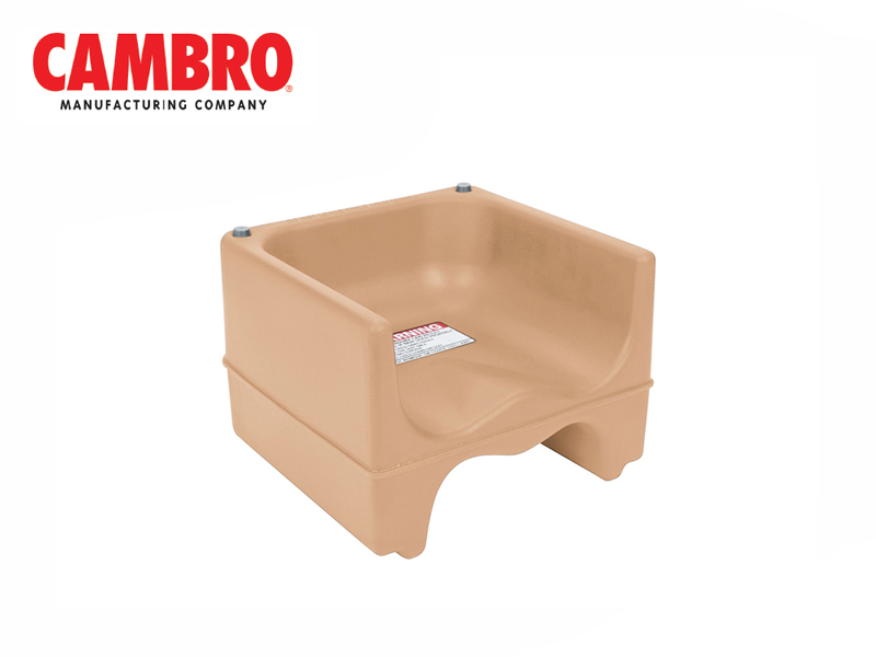 BOOSTER SEATS DUAL DOBLE NO STRAP, COFFEE BEIGE